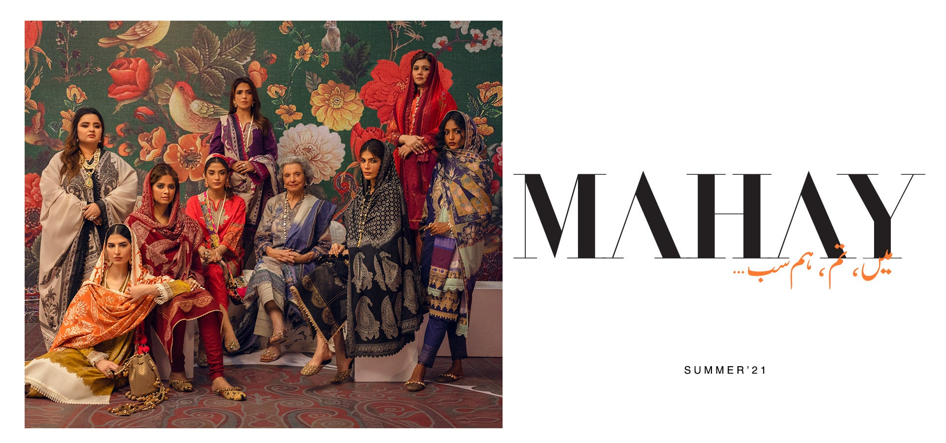 Mahay Collection'21
